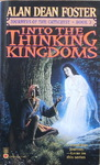 Alan Dean Foster - Into The Thinking Kingdoms: Vorn