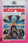 Walter Spiegl - Science Fiction Stories 39: Vorn