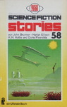 Walter Spiegl - Science Fiction Stories 58: Vorn